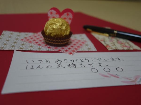 valentinesday20150207