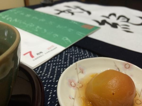 tsuyu20150706
