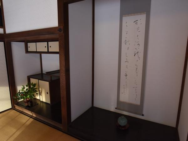 fuyuzashiki20160203